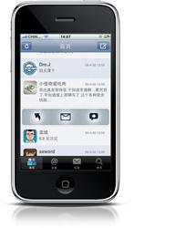 饭否 iPhone 客户端